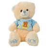 Peluche de 47cm Baby Boy AL1947-3 al mejor precio solo en LOI