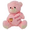 Peluche Rosado Baby Girl de 50cm XH1483-2 al mejor precio solo en loi