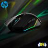 Mouse Gamer HP G360 Botones Programables Iluminación RGB al mejor precio solo en loi