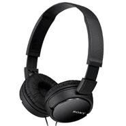 Auriculares SONY ZX110 Negro al mejor precio solo en loi