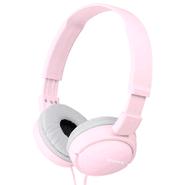 Auriculares SONY ZX110 Rosa al mejor precio solo en loi