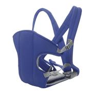 Porta Bebé Baby Carrier - Soporta hasta 12Kg - Azul al mejor precio solo en LOI