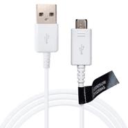 Cable de Datos USB compatible con dispositivos Android al mejor precio solo en loi
