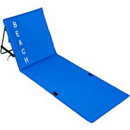 Colchoneta / Reposera plegable con respaldo Azul al mejor precio solo en loi