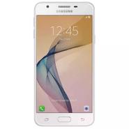 Samsung J5 Prime Dual SIM - Blanco con Dorado al mejor precio solo en loi