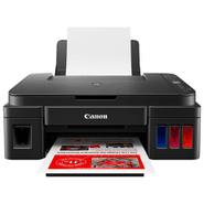 Impresora Multifunción Canon Pixma G3110 Inalámbrica al mejor precio solo en loi
