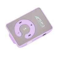 Reproductor MP3 con ranura Micro SD y Auriculares-Viol al mejor precio solo en loi