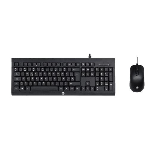 Combo Gamer HP KM100 Mouse Óptico + Teclado Conexión USB al mejor precio solo en loi